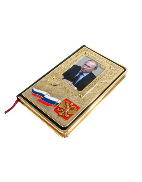 """Ежедневник кожаный именной Руководитель"""""""
