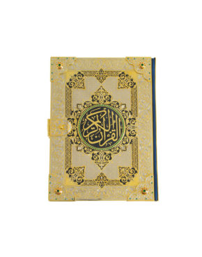 """Коран """"Украшенный"""" на арабском языке"""