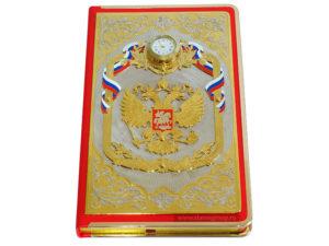 Ежедневник именной с логотипом